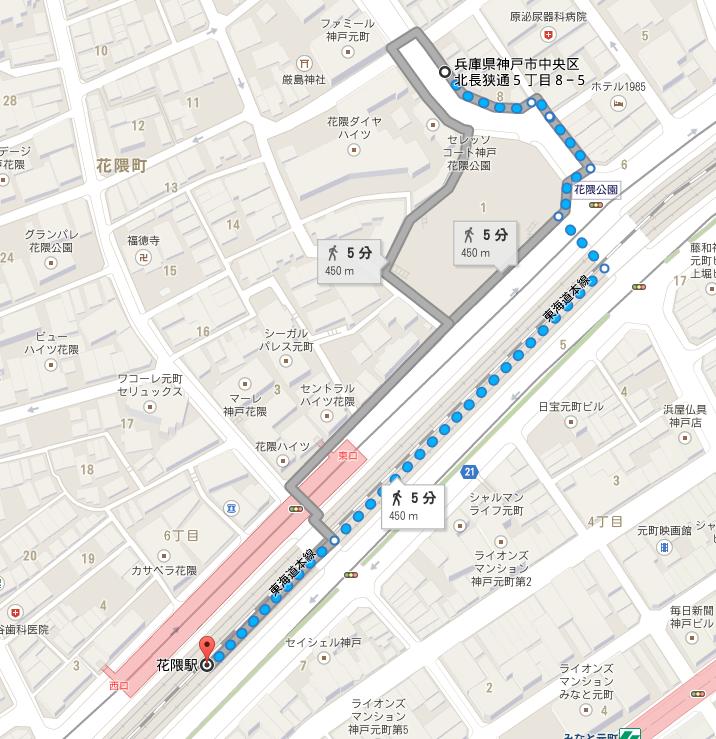 阪急花隈駅からのアクセス