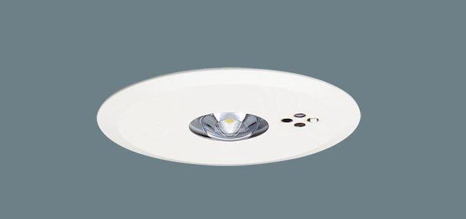 天井埋込型 LED(昼白色) 非常用照明器具 一般型(30分間) リモコン自己点検機能付/埋込穴φ100 非常灯用ハロゲン電球13形1灯器具相当